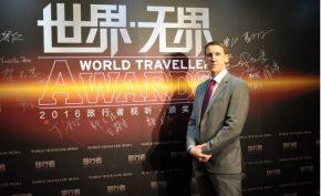 Travel awards China ireland award