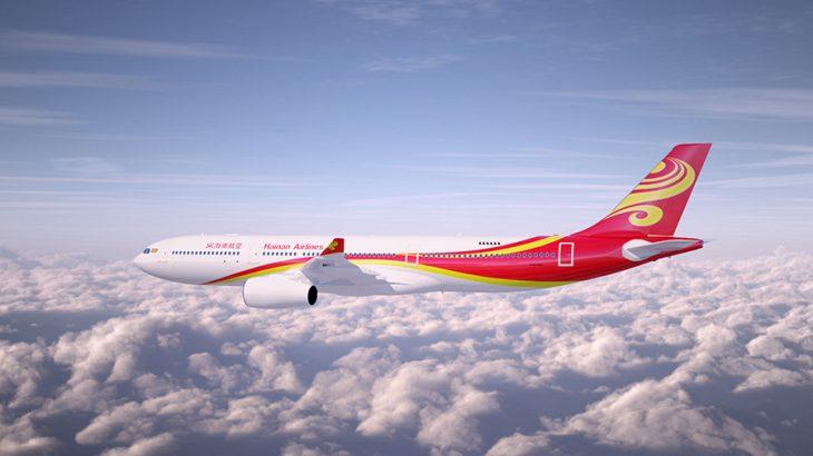 Dublin Airport DUB+ Hainan Airlines