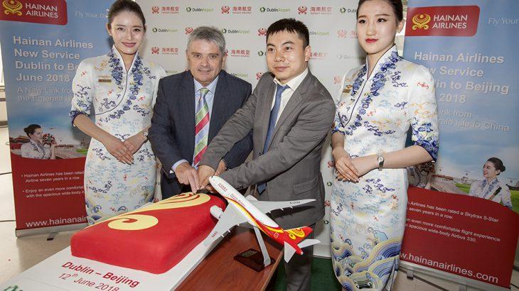 Dublin Airport DUB+ Hainan Airlines Launch